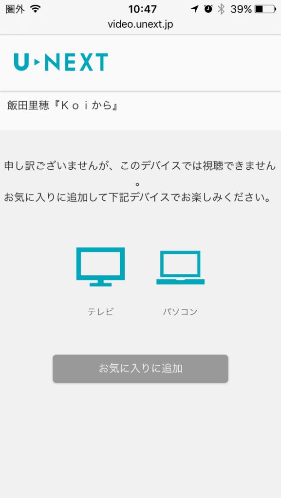 IMG_8251