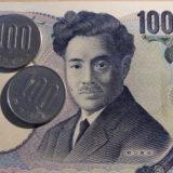 1200円分のポイント