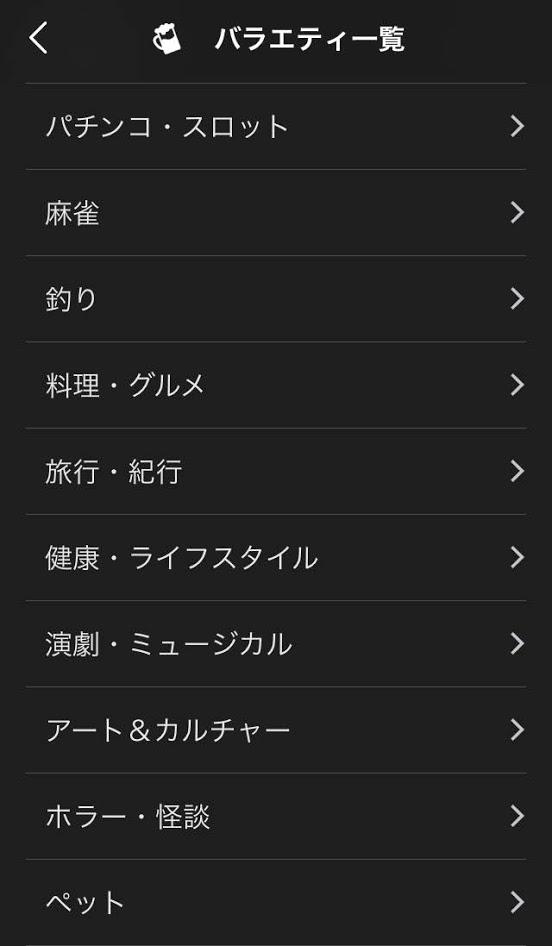 グラビアスクショ iPhone
