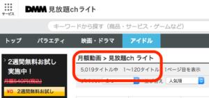dmm-mihodaichhonsu_1